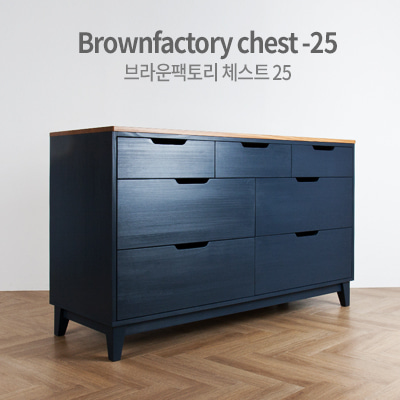 Brownfactory chest - 25