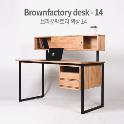 Brownfactory Desk - 14 (W1500)