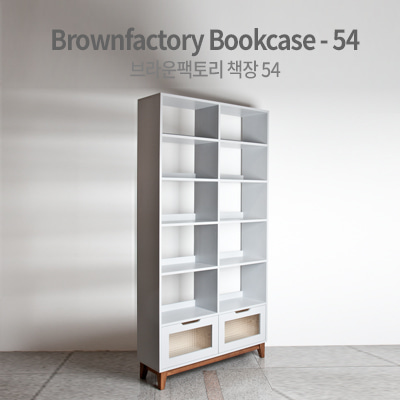 Brownfactory bookcase-53