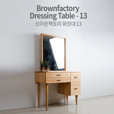 Brownfactory dressing table-13 (set)