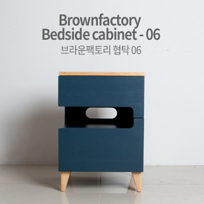 Brownfactory bed side cabinet-06