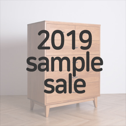 2019 sample sale